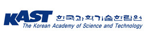 The Korean Academy of Science and Technology (KAST)