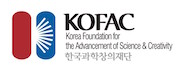 KOFAC (Korean Foundation for the Advancement of Sceince and Creativity)